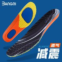 3AnGnI 蜂窝减震鞋垫 3双装 BN2020722