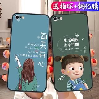 NOHON 诺希 苹果6s手机壳iphone6plus手机套磨砂6splus硅胶软苹果6保护套女款