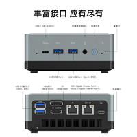 MINISFORUM U820 支持黑苹果双系统 i5-8279U处理器+双网口