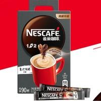 有券的上:Nestlé 雀巢 1+2 特浓 速溶咖啡 90条 共1170g