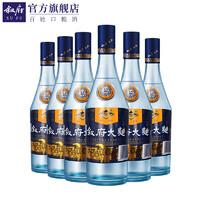 叙府大曲蓝标浓香型52度500ml*6瓶装白酒纯粮食酒光瓶酒口粮酒