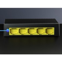 netcore 磊科 S5G 五口千兆以太网交换机