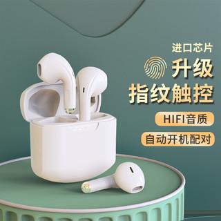 XAXR(家电) XAXR Mini Pods无线蓝牙耳机运动双耳跑步安卓男女通用耳塞式适用于小米华为苹果12重低音炮迷你入耳式  白色