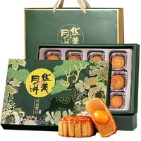 Huamei 华美 贺月月饼礼盒装 630g
