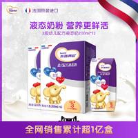 Briffney 布瑞弗尼 圣元法国原装进口3段婴幼儿配方液态奶粉200ml*12盒