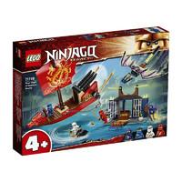 LEGO 乐高 Ninjago幻影忍者系列 71749 命运赏赐号之战
