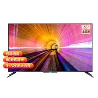 FFALCON 雷鸟 65S535C 液晶电视 65英寸