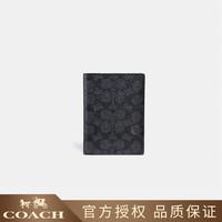 COACH 蔻驰 经典logo日常休闲男士卡包