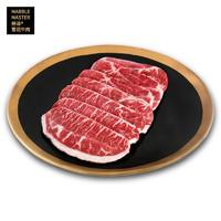 神泽 M5板腱雪花牛肉片原切300g/袋烤肉食材烧烤谷饲安格斯冷冻生鲜