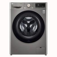 PLUS会员:Midea 美的 MG100V11D 滚筒洗衣机