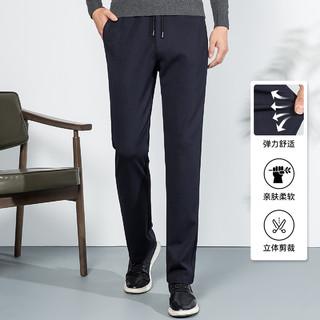 MONTAGUT 梦特娇 法国梦特娇春秋季日常舒适运动裤男士休闲裤男裤