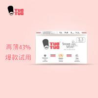 脱脱(TUOTUO) 超薄干爽纸尿裤 金装S 5片体验装(4-8KG)
