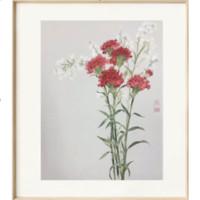 ARTMORN 墨斗鱼艺术 毛迪 工笔花卉水墨画原作《康乃馨》41×32cm 国画 环保画框