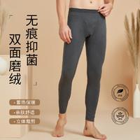 男士秋裤男薄款保暖内衣男保暖裤单裤衬裤打底单条装 深灰