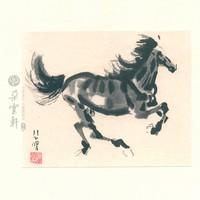 朶雲軒 徐悲鸿 奔马小品系列《奔驰》16x19cm 宣纸托片 木版水印画