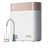 VIOMI 云米 MR432-D 反渗透纯水机 400G S2