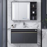 KUKa 顾家家居 G-06201A070HS 现代简约浴室柜 普通镜柜 70cm