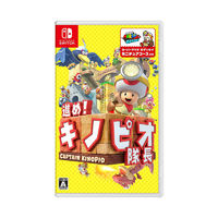 Nintendo 任天堂 日版 Switch游戏卡带《前进!奇诺比奥队长》