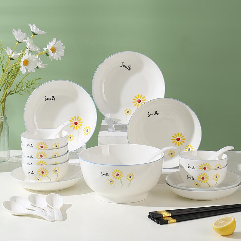小雏菊餐具系列 陶瓷餐具套装 26头