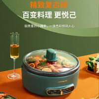 Joyoung 九阳 4L家用锅烧烤肉一体插电多功能大容量电热电煮锅