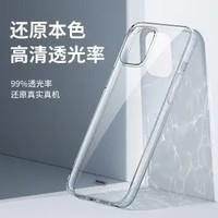 REMAX 睿量 苹果12系列 手机壳
