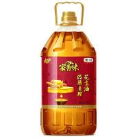 有券的上:福临门 土榨花生油 5L