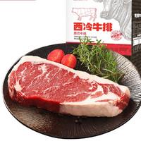 龙榜 西冷原切牛排 1kg