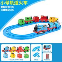 Disney 迪士尼 托马斯小火车头套装 8轨8车+车头