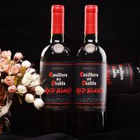 PLUS会员:Casillero del Diablo 红魔鬼 黑金珍藏系列 干红葡萄酒 750ml 单支装