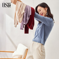 OSA 欧莎 小香风紫色开衫针织毛衣外套早秋装2021年新款女外搭上衣