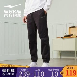 ERKE 鸿星尔克 运动裤2021秋季新款男士针织休闲裤子束脚九分长裤卫裤男