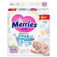 Kao 花王 KAO日本进口纸尿裤婴儿尿不湿宝宝拉拉裤婴儿学步裤