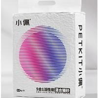 PLUS会员:PETKIT 小佩 混合款豆腐猫砂 3.6kg 单包