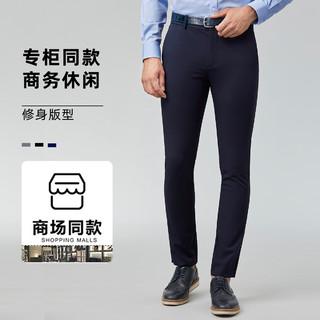 JOEONE 九牧王 男裤休闲裤夏季新款商务男士休闲长裤