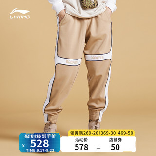 LI-NING 李宁 中国李宁巴黎时装周旗舰卫裤男士篮球系列宽松收口针织运动长裤