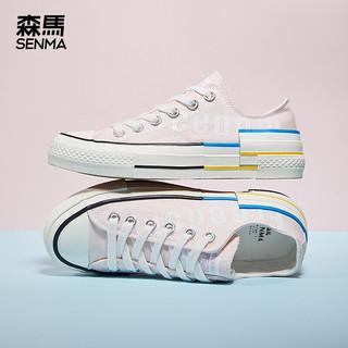 森马时尚 森马 时尚个性潮流韩版百搭平底拼色帆布鞋
