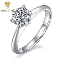 DORIVIA 多利维娅 MSZJ005Z 经典六爪戒指