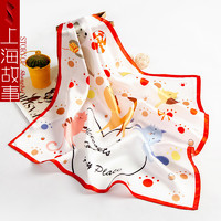 shanghai story 上海故事 少女卡通风真丝丝巾