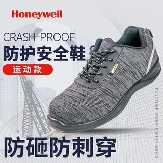 Honeywell 霍尼韦尔 巴固劳保鞋男夏季透气轻便工作鞋防砸防刺穿安全鞋