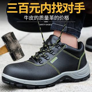 卫尔盾 劳保鞋男士防臭轻便钢板防砸防刺穿防水耐磨抗造工地工作鞋