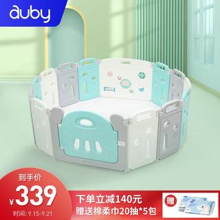 auby 澳贝 AUBY) 儿童婴儿游戏围栏宝宝学步爬行护栏 快乐星球折叠围栏12+2(绿)