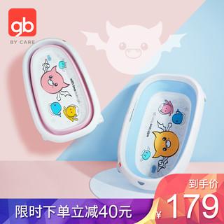 gb 好孩子 婴儿洗澡盆婴儿浴盆宝宝洗澡盆可折叠浴盆儿童洗澡盆 蓝色 送浴网