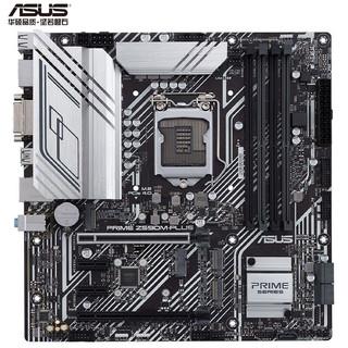 ASUS 华硕 PRIME Z590M-PLUS主板 支持 CPU 11600KF/11700K/10600KF/10700KF(Intel Z590/LGA 1200)