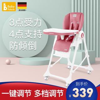 Babypalace 宝贝宫殿 婴儿餐椅新生儿童饭桌多功能高度可调节宝宝餐椅可折叠便携式吃饭桌椅座椅 墨红-四轮可推行