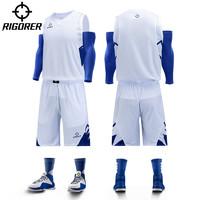 RIGORER 准者 篮球服套装新款男女大学生修身运动训练