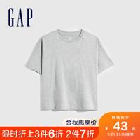 Gap 盖璞 女装纯棉休闲短袖735767 2021夏季新款宽松T恤女
