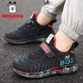 BoBDoG 巴布豆 童鞋男童鞋2021新款春秋儿童鞋网鞋透气运动鞋中大童跑步鞋
