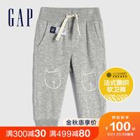 Gap 盖璞 婴儿可爱小熊法式圈织软卫裤690716 秋季新款洋气童装运动裤潮