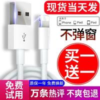 dragon master 馴龍師 適用蘋果安卓Type-c快充數據線iphone12華為mate30小米OPPO/vivo器 蘋果快充數據線