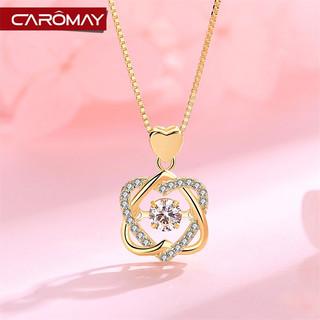 CAROMAY 925银项链女锁骨链爱心六芒星吊坠 跳动的星星 时尚饰品女友生日礼物